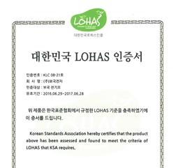 "LOHAS 인증 ""전기요"" 전품목"