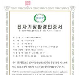 2018년 EMF-2018-00102