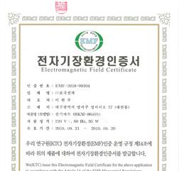 2018년 EMF-2018-00104
