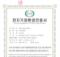 2018년 EMF-2018-00107