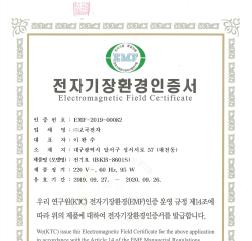 2019년 EMF-2019-00083