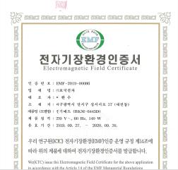 2019년 EMF-2019-00088