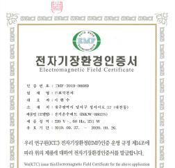 2019년 EMF-2019-000090